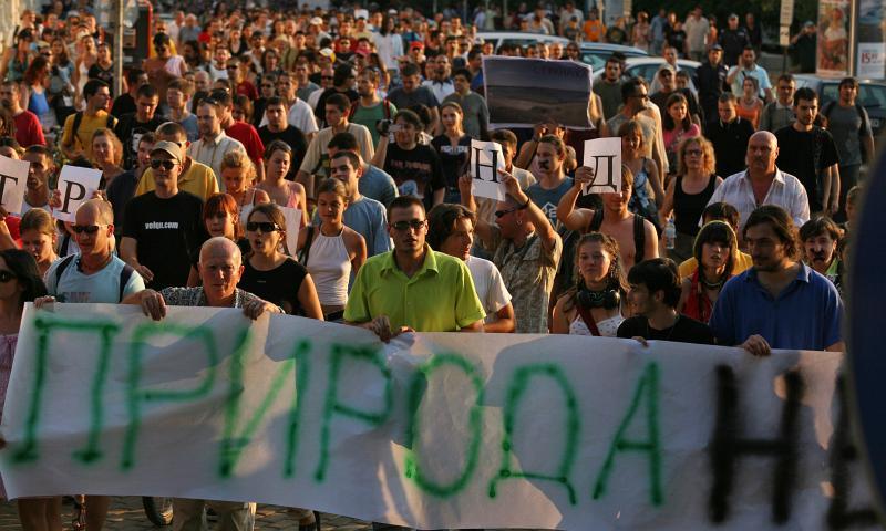 Последния екологичен протест в София в четвъртък прерасна в шествие срещу опитите за цензура на блоговете. Снимки: Валентина Петрова