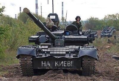 "Според ""Независимая газета"": Плановете за Новорусия се посрещат вече..."