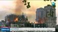 За клишираната скръб и други коментари за изгорялата катедрала в Париж