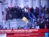 Вътрешен враг: полицаи и военни са участвали в щурма на Капитолия