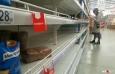 Елда, презервативи и бухалки – с какво се запасяват руснаците в пандемията