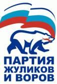 Русия: Опозиционни кандидати ще оспорват резултатите от онлайн гласуването