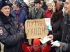 Руската опозиция не дава особен отпор на конституционната реформа на Путин