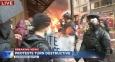 Протести, фабрики, ресторанти: те ли са причината за скока на случаите на Covid-19