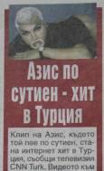 """""""Новинар""""."""