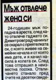 """""""Телеграф""""."""