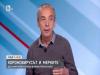 Изгряващият политик Мангъров и как Би Ти Ви разпространява безкритично лъжи