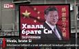 Китайската дипломация на маските е хит в Източна Европа