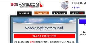 bg-share.jpg