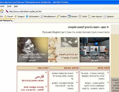 site-holocost.jpg