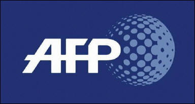 afp-logo-1.jpg